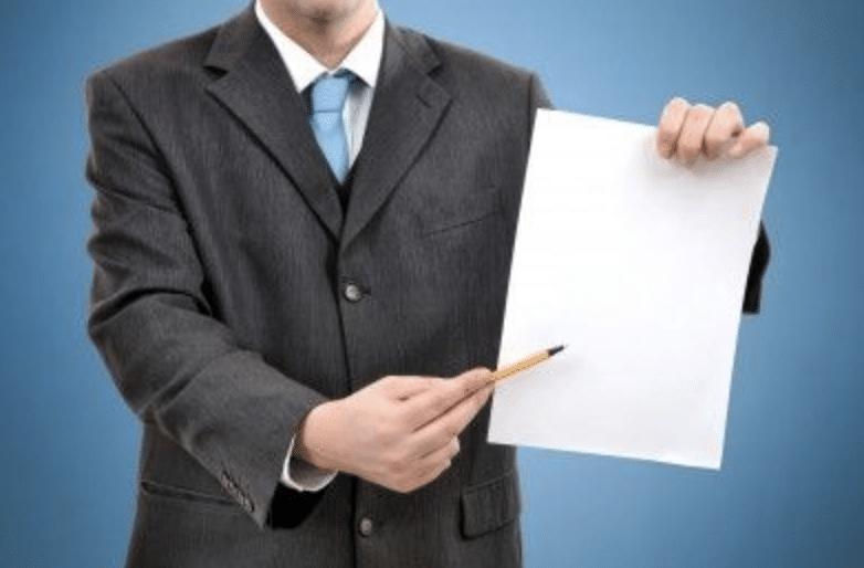 Quelle est le rôle de la condition suspensive dans le compromis de vente ?